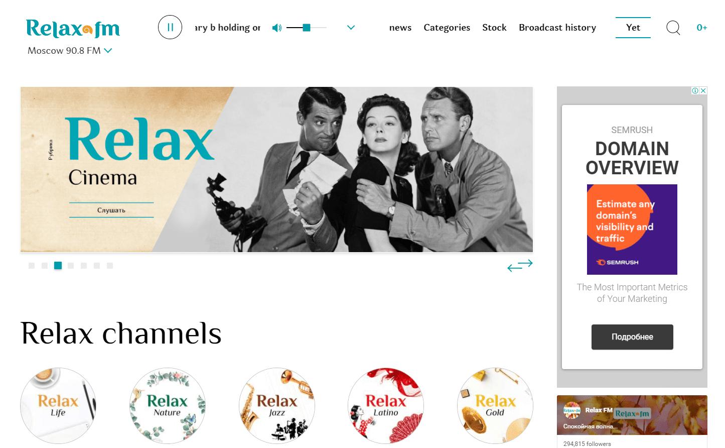 Relax FM radio station website