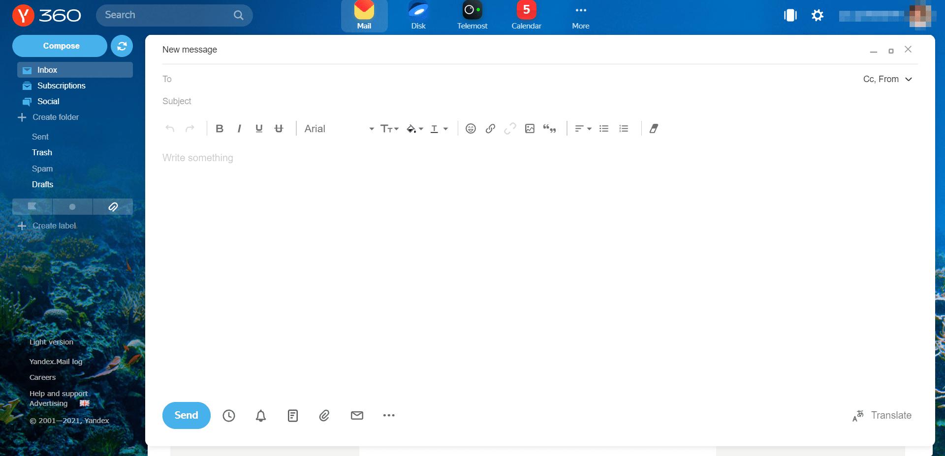 Yandex Mail inbox