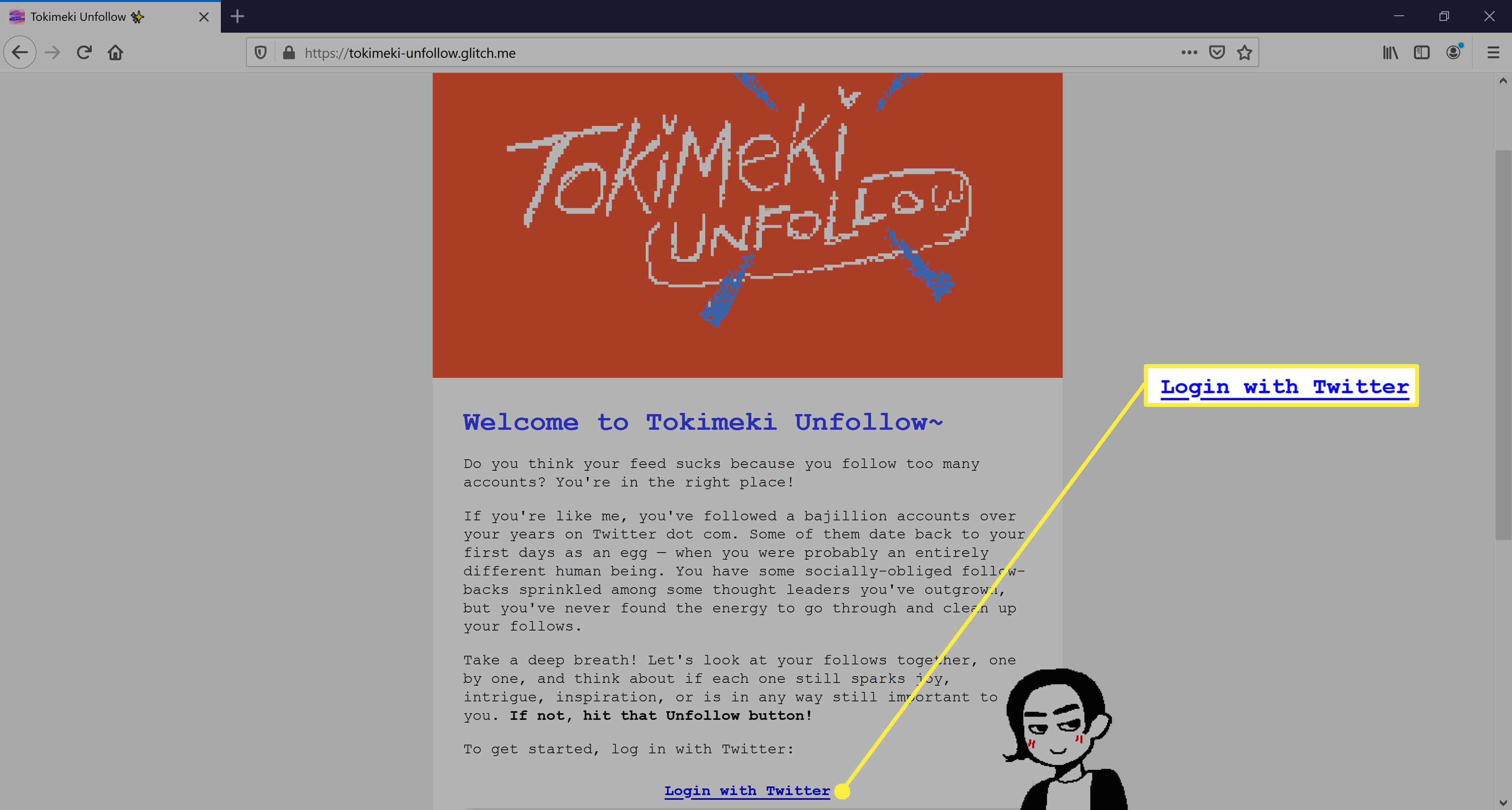 Logging into Twitter via the Tokimeki Unfollow tool.