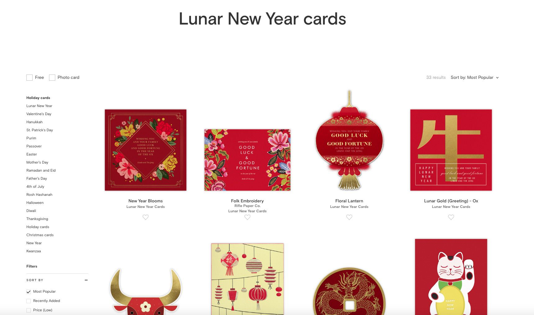 Paperless Post Lunar New Year e-cards