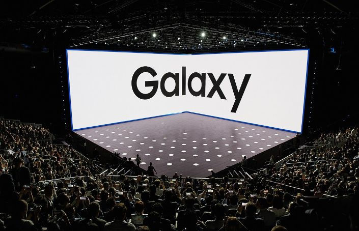 Galaxy Unpacked event, 2017