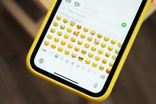 The emoji keyboard on an iOS device.