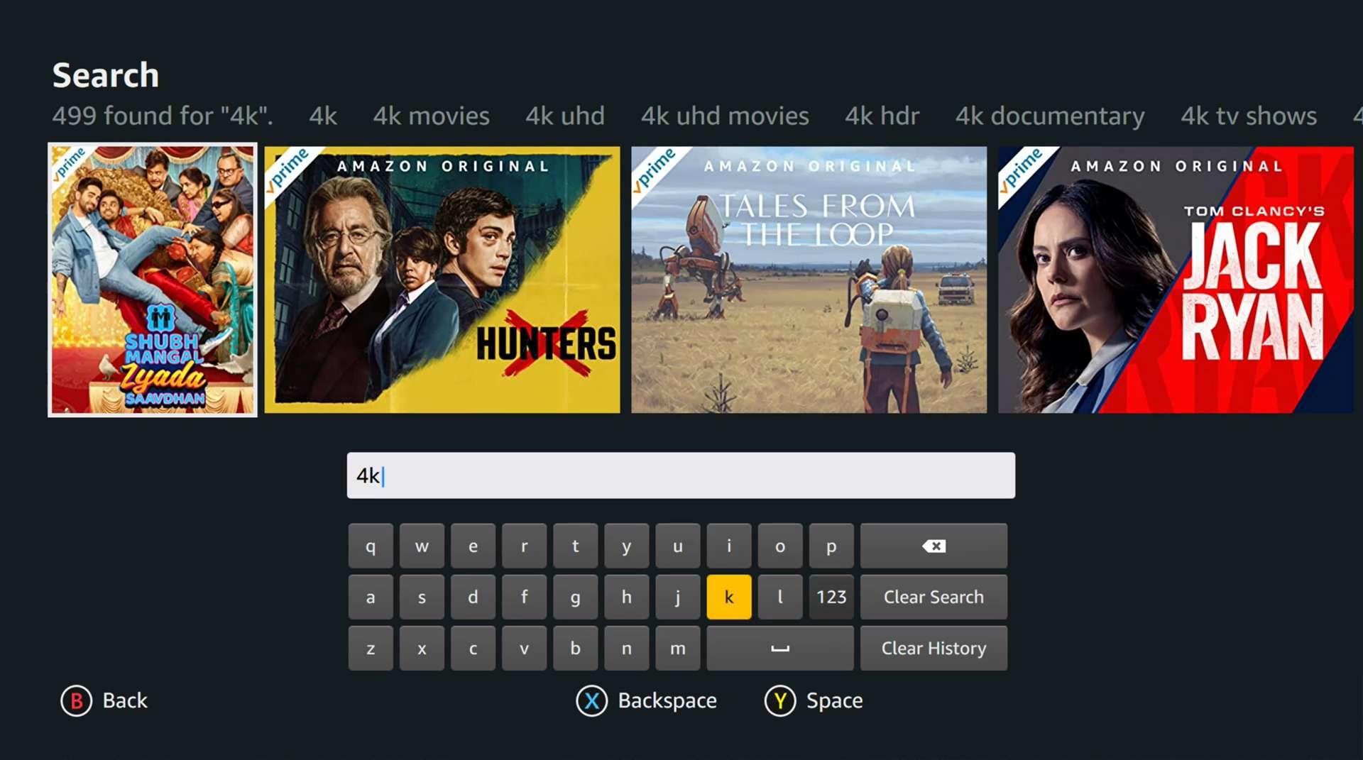 Amazon Prime Video Xbox One app.