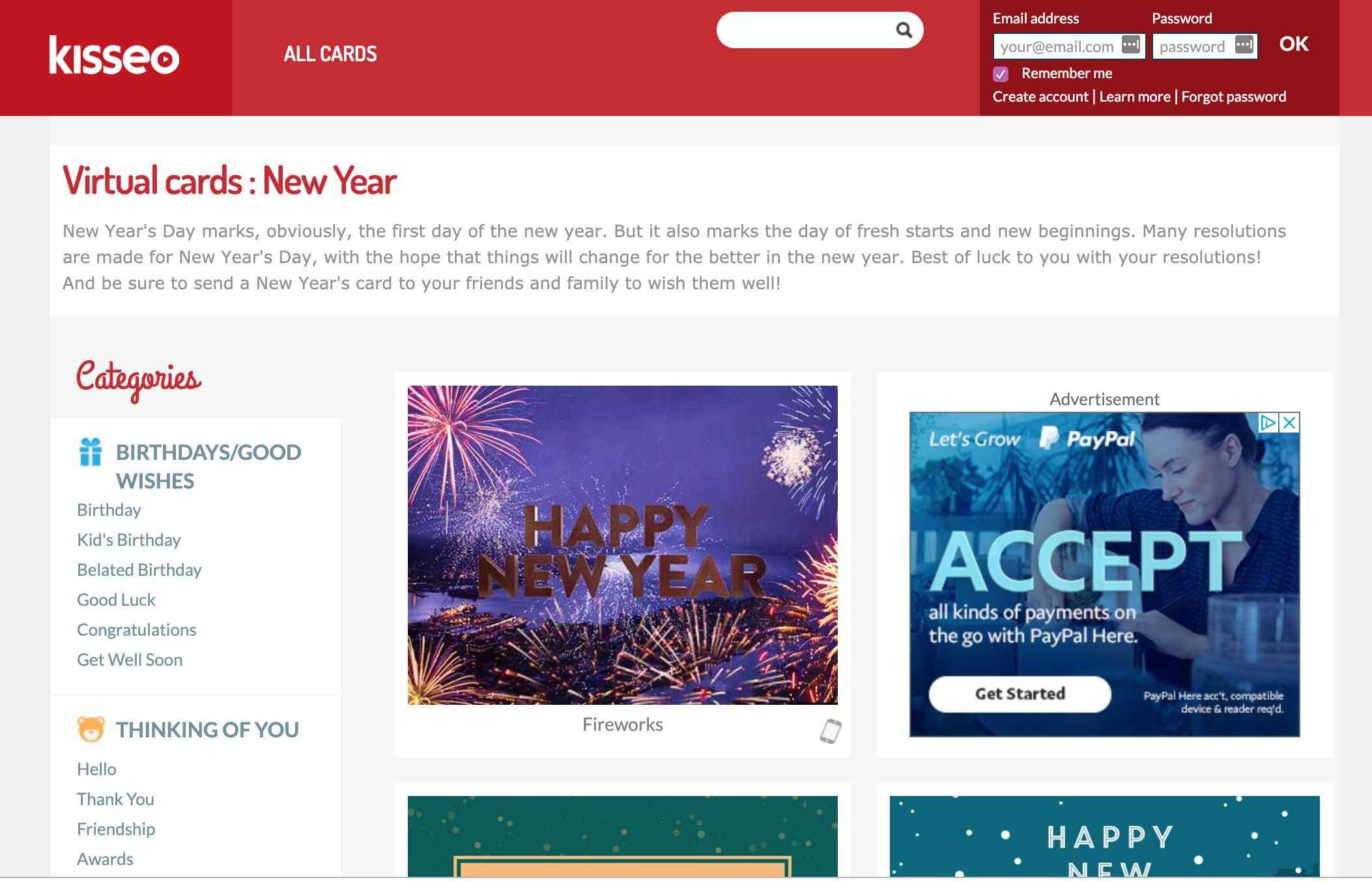 Kisseo web page