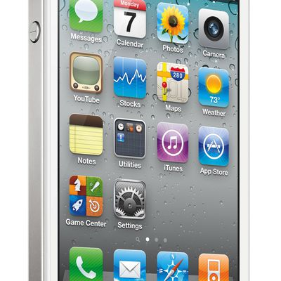 the iphone 4 antenna problems explained and fixed