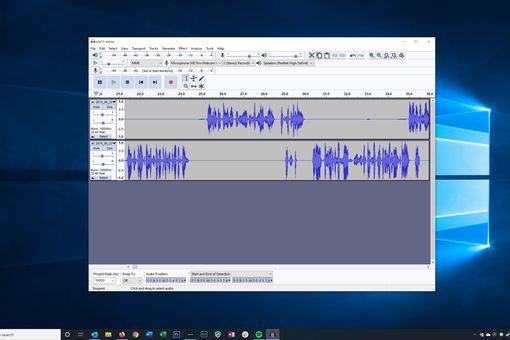 The Audacity audio recorder in Windows