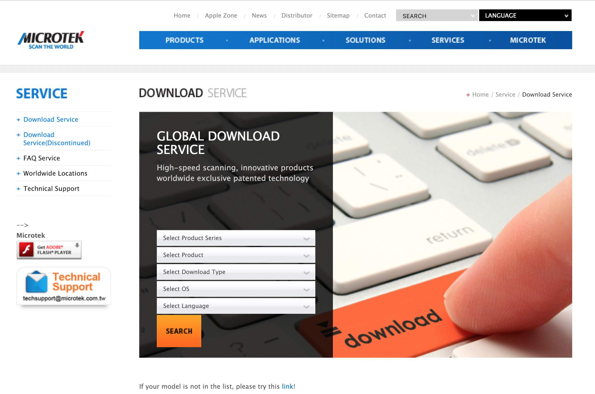 Microtek global download service page