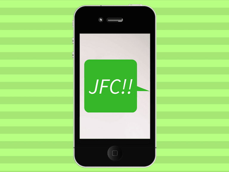 Illustration of JFC used in a text message
