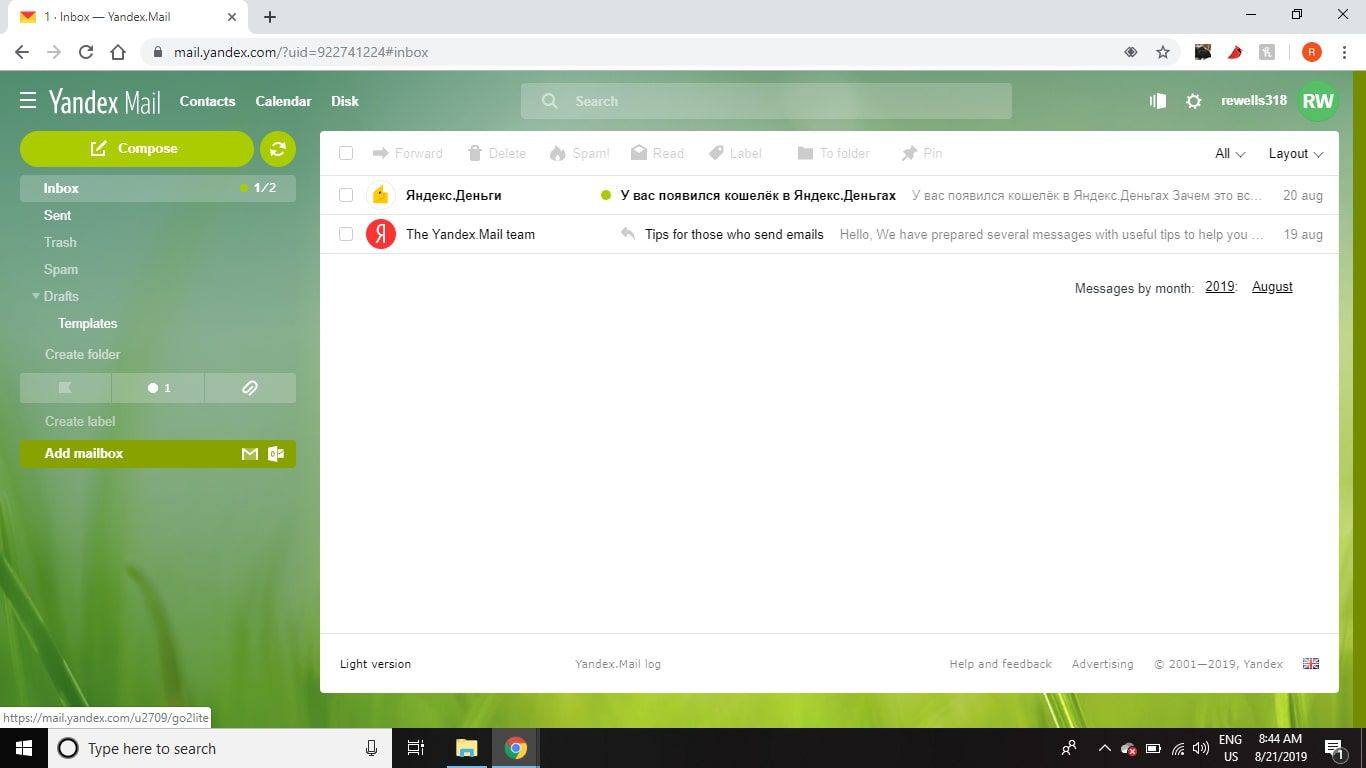 Yandex Mail Review: The Good and Bad