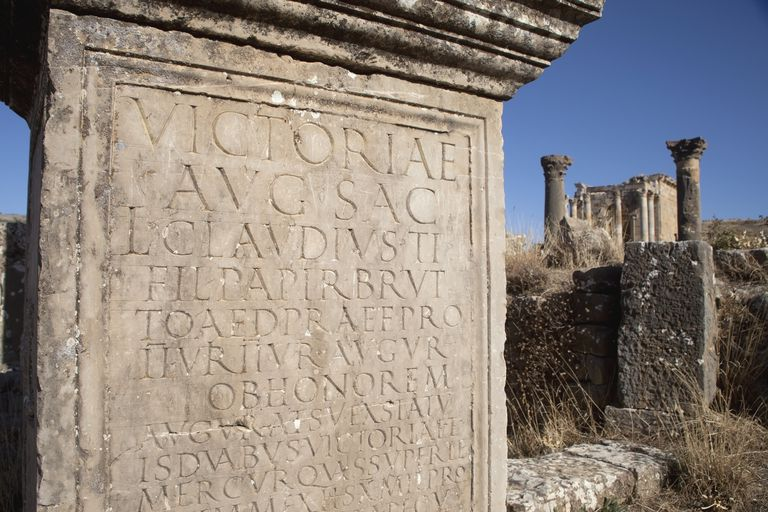 Roman ruins, inscriptions along the Cardo Maximus