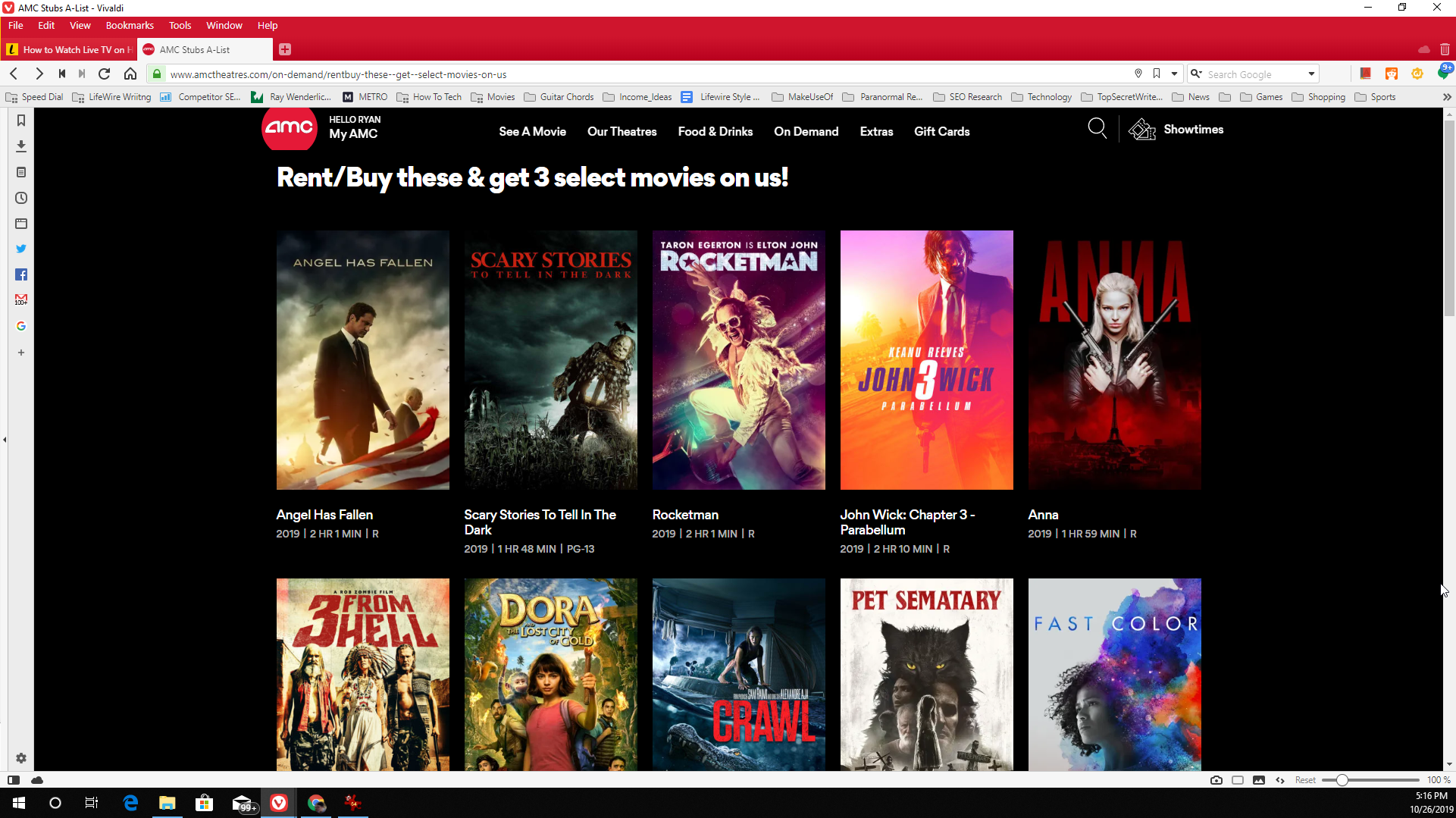 What Is Amc Theatres On Demand And How Does It Work