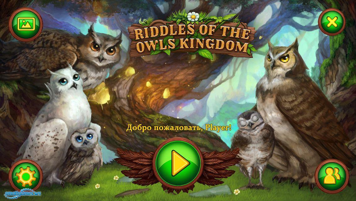 Riddles of the Owls Kingdom Logo