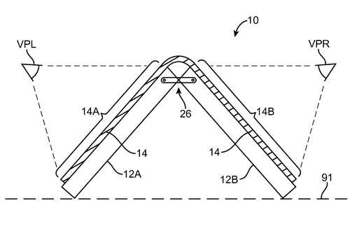 Foldable device illustration from patent US9504170B2
