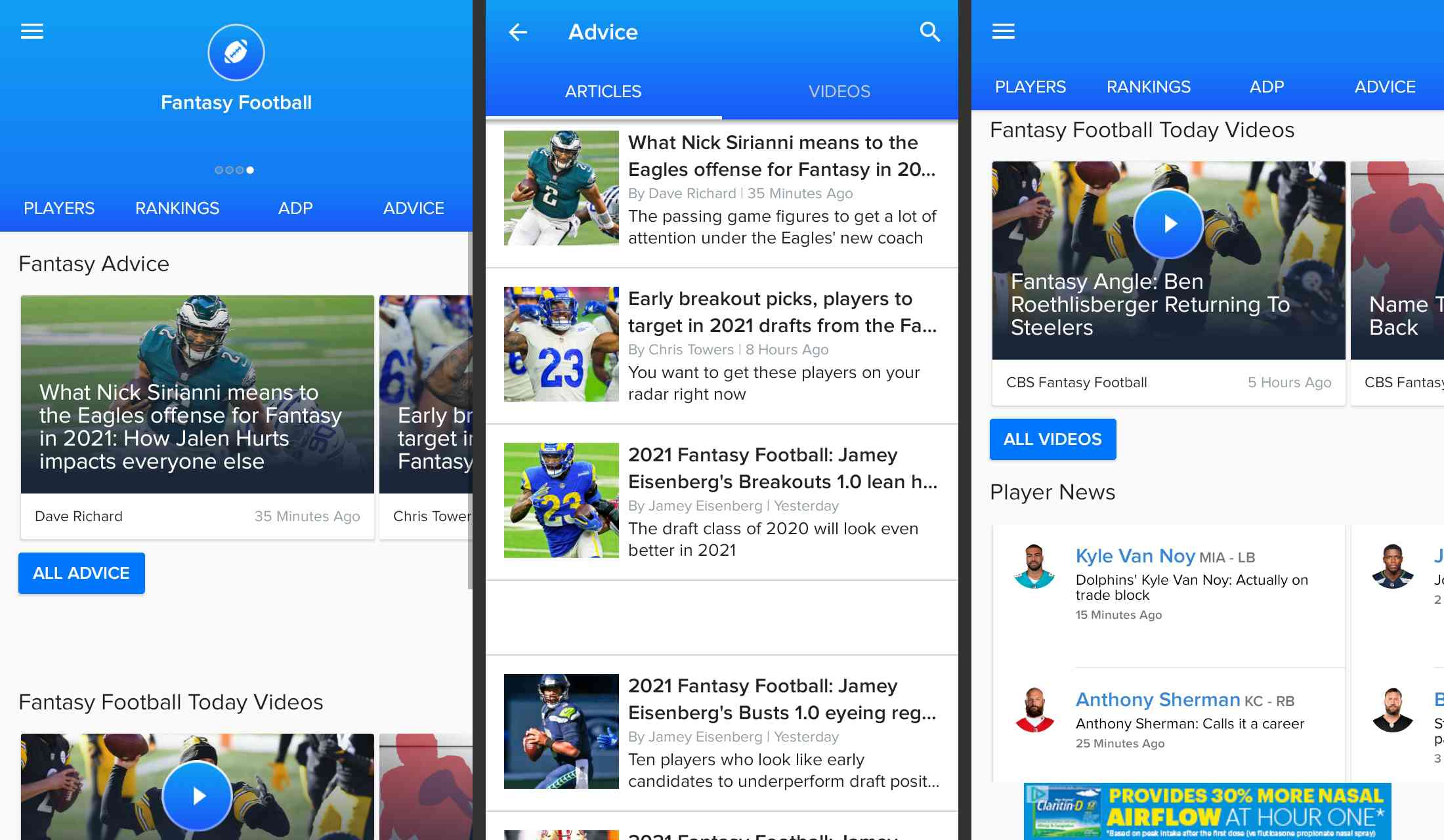 CBS Fantasy Sport app for Android