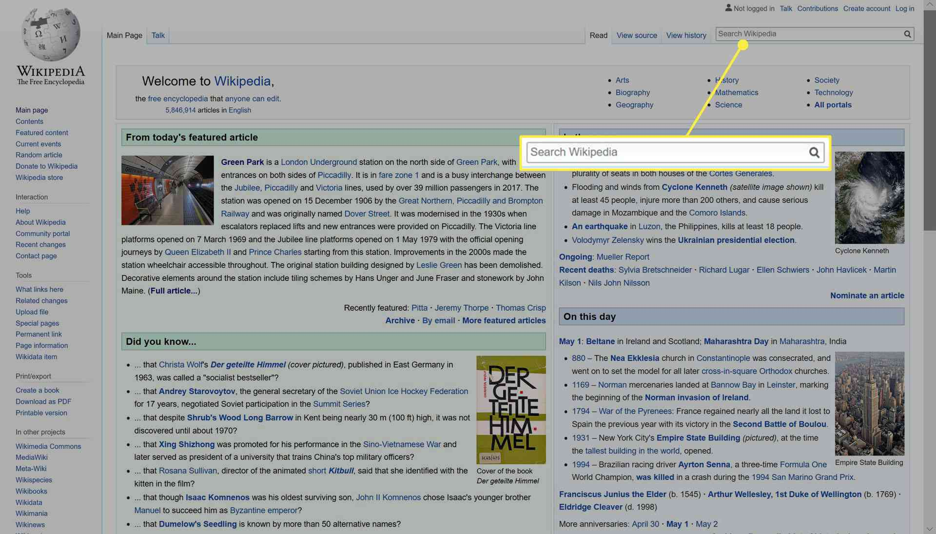 The Search bar on Wikipedia