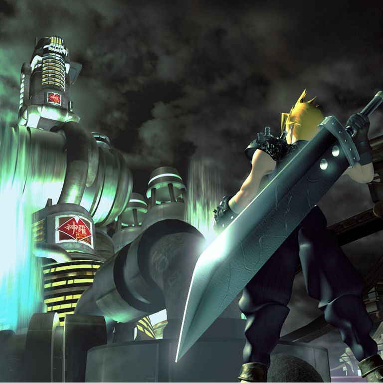Final Fantasy VII's Ultimate Weapons