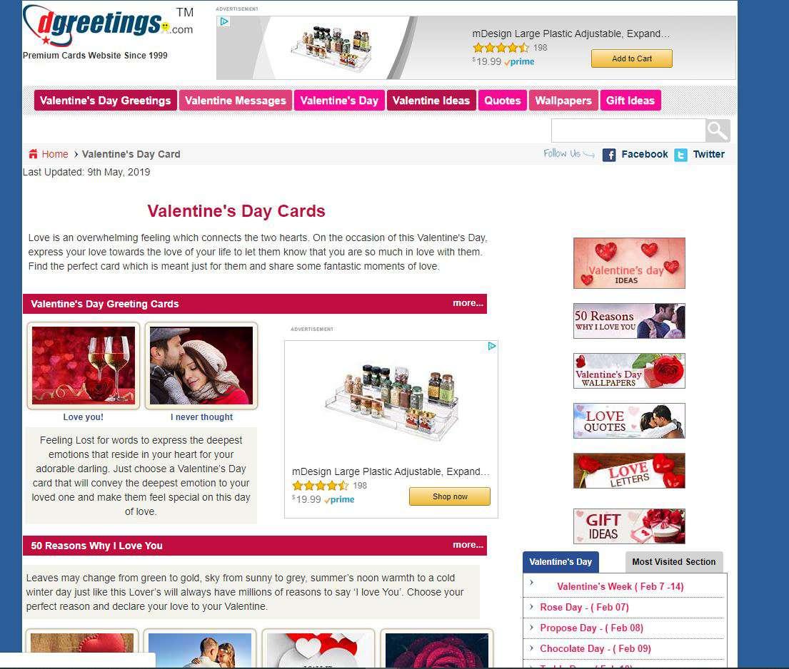 Valentine's Day ecards on Dgreetings website