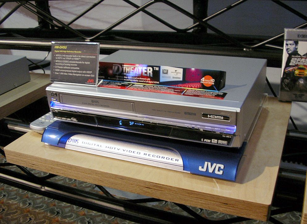 A Look Back At The D-VHS Video Format