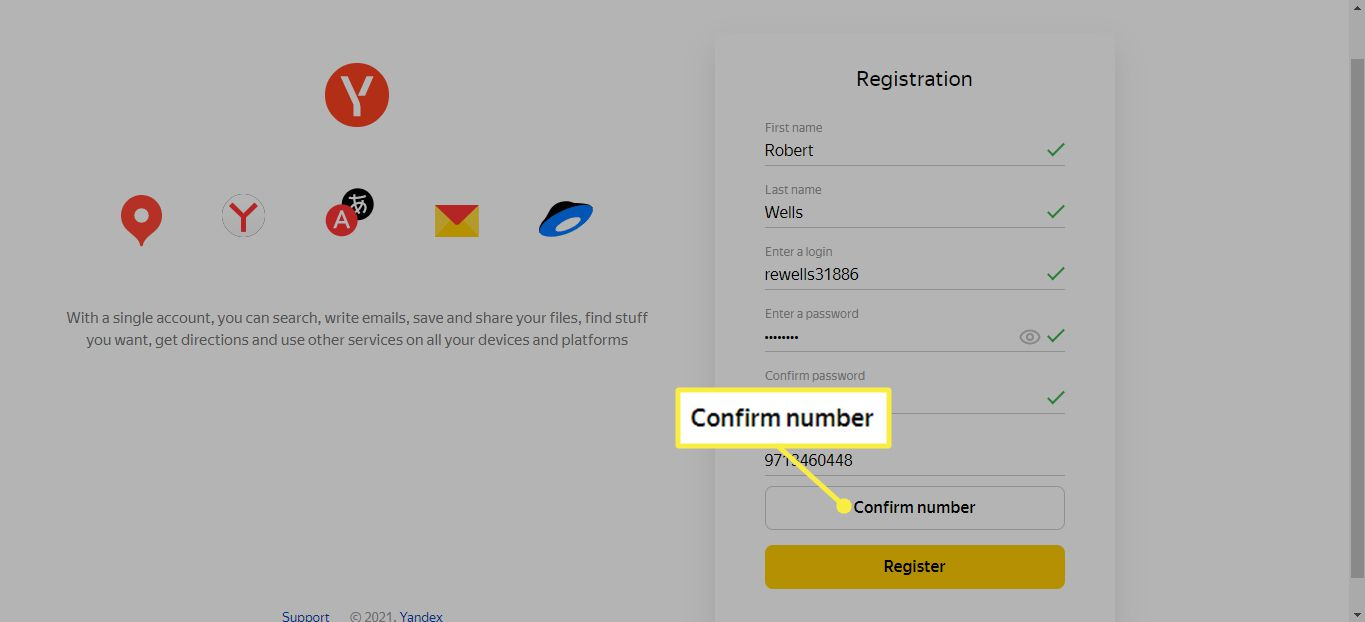 Confirm number on the Yandex Mail registration screen