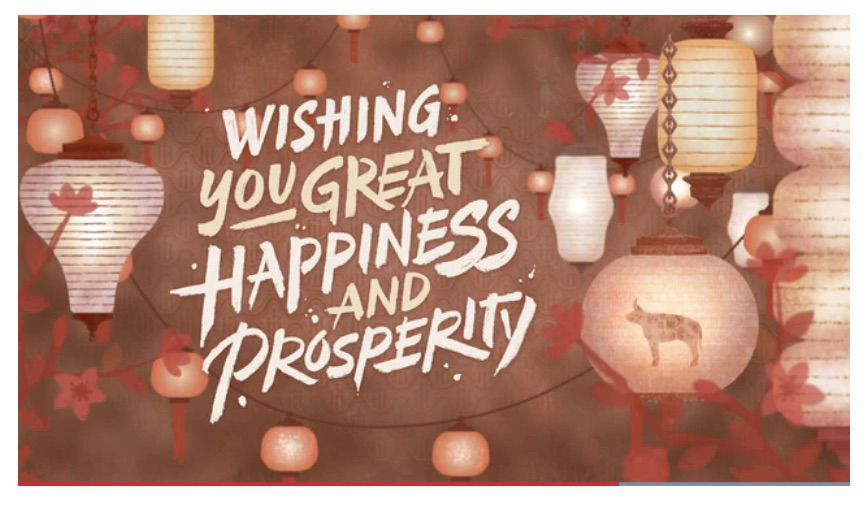 American Greetings Chinese New Year e-card