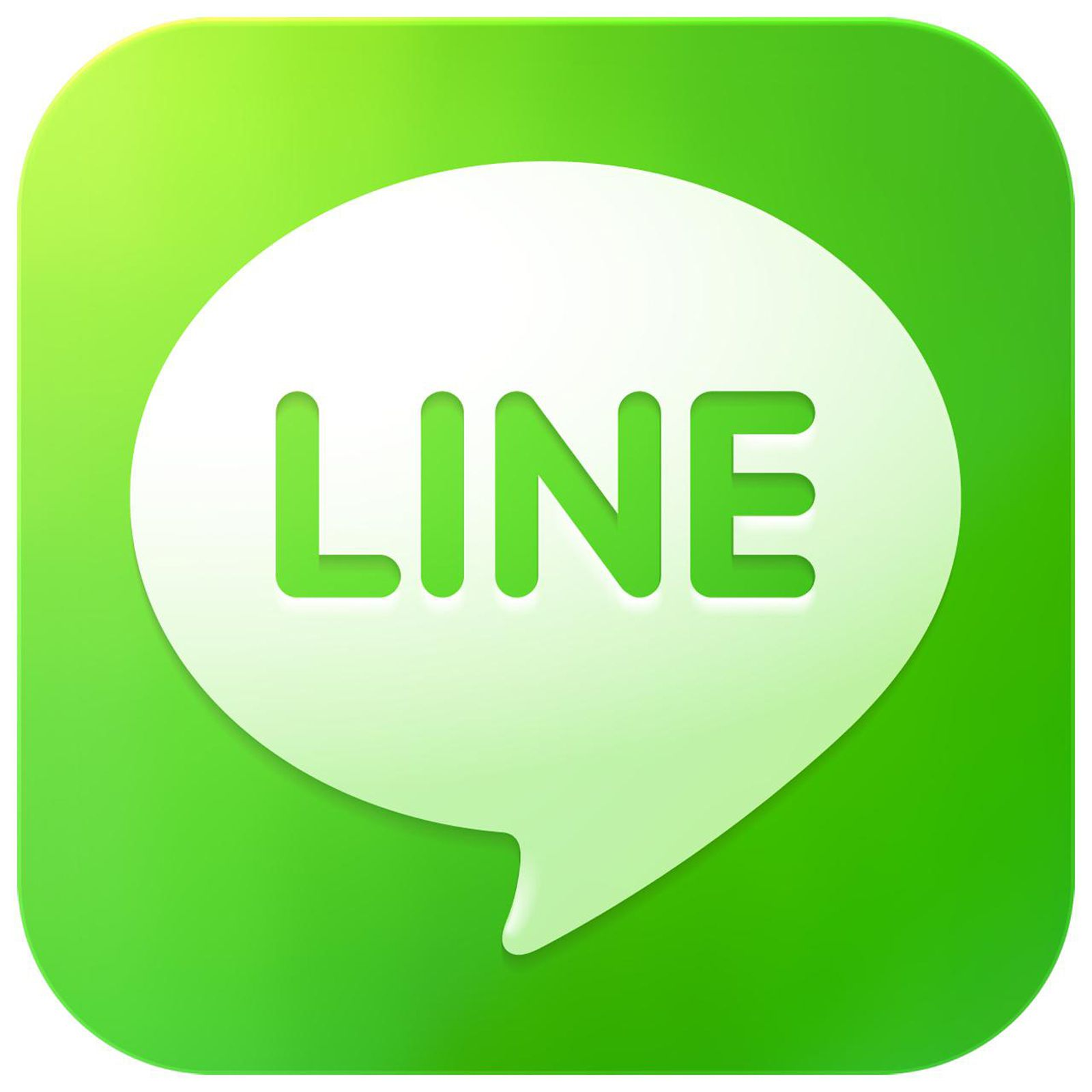 A Review of the Line App for Free Calls and More