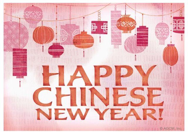 BlueMountain Chinese New Year e-card